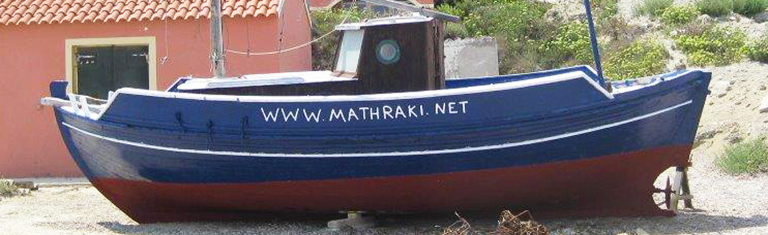 Greek Island of Mathraki
