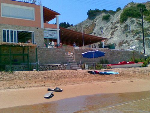 Corfu Paradise - Mathraki