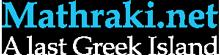 Mathraki Island - A Greek Unspoilt Island